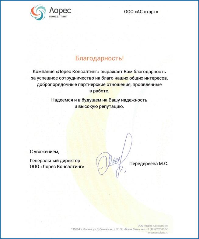 Регистрация ип новороссийске что изменит регистрация ип